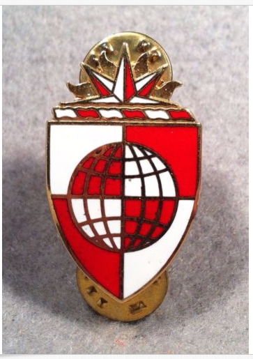 AMS Unit Crest